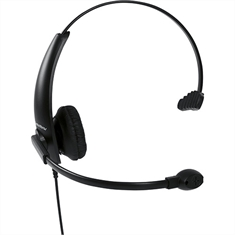 HEADSET THS 50 - INTELBRAS - HEADSET